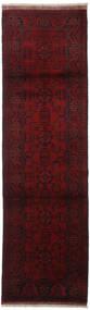 Afghan Khal Mohammadi Rug 84X289 Authentic  Oriental Handknotted Hallway Runner  Dark Red (Wool, Afghanistan)