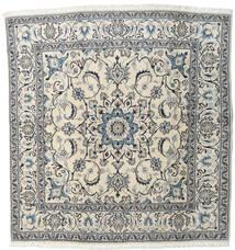 Nain Rug 191X201 Authentic  Oriental Handknotted Square Beige/Light Grey/Dark Grey (Wool, Persia/Iran)