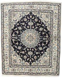 Nain Rug 245X268 Authentic  Oriental Handknotted Square Dark Grey/Beige/Light Grey (Wool, Persia/Iran)