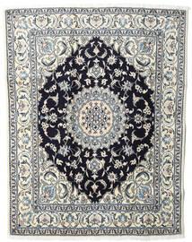 Nain Vloerkleed 200X250 Echt Oosters Handgeknoopt Wit/Creme/Donkerpaars (Wol, Perzië/Iran)