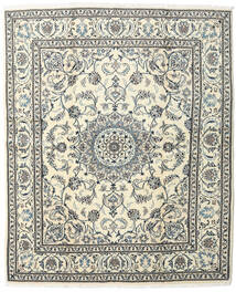 Nain Rug 200X245 Authentic  Oriental Handknotted Beige/Dark Grey/Light Grey (Wool, Persia/Iran)