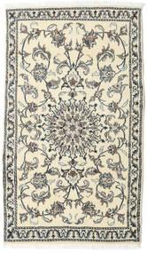 ナイン 絨毯 90X143 オリエンタル 手織り ベージュ/濃いグレー (ウール, ペルシャ/イラン)