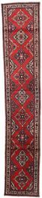 Rudbar Teppich 70X400 Echter Orientalischer Handgeknüpfter Läufer Rot/Dunkelbraun (Wolle, Persien/Iran)