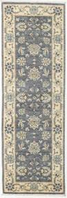 Ziegler Ariana Rug 60X182 Authentic  Oriental Handknotted Hallway Runner  Dark Grey/Light Grey/Beige (Wool, Afghanistan)