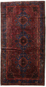 Hamadan Rug 146X276 Authentic  Oriental Handknotted Dark Red (Wool, Persia/Iran)