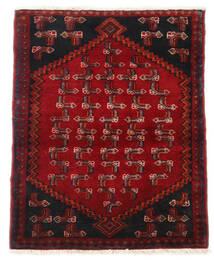 Hamadan Rug 70X88 Authentic  Oriental Handknotted Dark Red/Crimson Red (Wool, Persia/Iran)