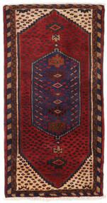 Hamadan Rug 70X130 Authentic  Oriental Handknotted Dark Red/Black (Wool, Persia/Iran)