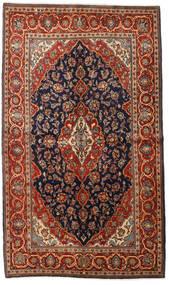 Keshan Teppich  138X237 Echter Orientalischer Handgeknüpfter Dunkelbraun/Dunkelblau (Wolle, Persien/Iran)