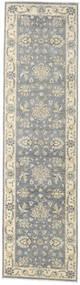 Ziegler Ariana Rug 79X295 Authentic  Oriental Handknotted Hallway Runner  Light Grey/Dark Grey (Wool, Afghanistan)