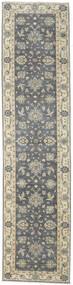 Ziegler Ariana Matto 92X380 Itämainen Käsinsolmittu Käytävämatto Tummanharmaa/Vaaleanharmaa (Villa, Afganistan)