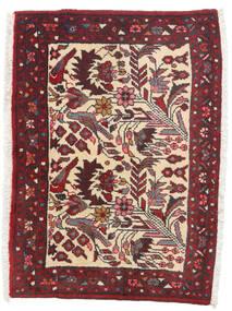 Hamadan Dywan 70X98 Orientalny Tkany Ręcznie Ciemnobrązowy/Ciemnoczerwony (Wełna, Persja/Iran)