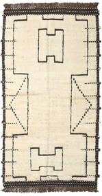 Moroccan Berber - Afganistan Matto 145X268 Moderni Käsinsolmittu Beige/Valkoinen/Creme (Villa, Afganistan)