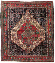 Senneh Rug 136X156 Authentic  Oriental Handknotted Dark Brown/Dark Red (Wool, Persia/Iran)