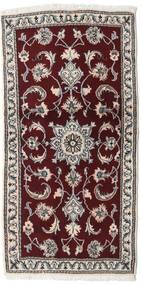 Nain Rug 69X141 Authentic  Oriental Handknotted Light Grey/Dark Red/Dark Brown (Wool, Persia/Iran)