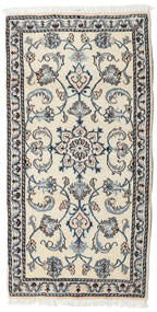 Nain Rug 69X139 Authentic  Oriental Handknotted Beige/Light Grey (Wool, Persia/Iran)