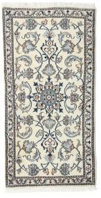 Nain Rug 71X140 Authentic  Oriental Handknotted Light Grey/Beige/Dark Grey (Wool, Persia/Iran)