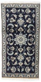 Nain Matto 68X134 Itämainen Käsinsolmittu Musta/Vaaleanharmaa (Villa, Persia/Iran)