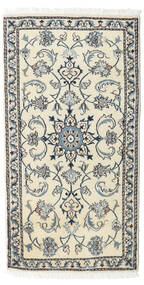 Nain Rug 70X133 Authentic  Oriental Handknotted Beige/Dark Grey (Wool, Persia/Iran)