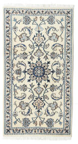 Nain Rug 70X130 Authentic  Oriental Handknotted Beige/Light Grey (Wool, Persia/Iran)