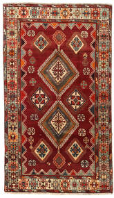 Qashqai Rug 146X254 Authentic  Oriental Handknotted Dark Red (Wool, Persia/Iran)