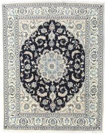 Nain Alfombra 200X250 Oriental Hecha A Mano Gris Claro/Gris Oscuro (Lana, Persia/Irán)