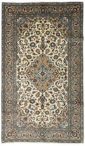 Keshan Tappeto 148X252 Orientale Fatto A Mano Grigio Scuro/Beige Scuro (Lana, Persia/Iran)