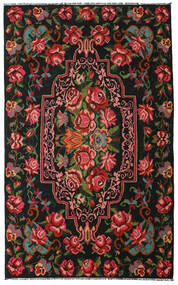 Rose Kelim Moldavia Rug 190X307 Authentic  Oriental Handwoven Black/Dark Red (Wool, Moldova)