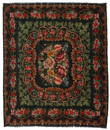 Rose Kelim Moldavia Rug 208X242 Authentic  Oriental Handwoven Black/Dark Brown (Wool, Moldova)