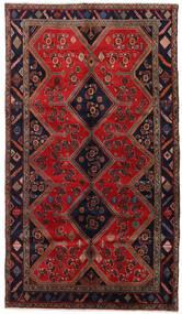 Hamadan Tapis 153X270 D'orient Fait Main Rouge Foncé/Marron Foncé (Laine, Perse/Iran)