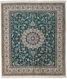Nain Matto 250X295 Itämainen Käsinsolmittu Vaaleanharmaa/Tummanharmaa Isot (Villa, Persia/Iran)