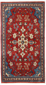 Hamadan Tappeto 78X145 Orientale Fatto A Mano Rosso Scuro/Porpora Scuro (Lana, Persia/Iran)