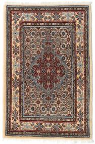 Moud Rug 60X89 Authentic  Oriental Handknotted Dark Brown/Beige (Wool/Silk, Persia/Iran)
