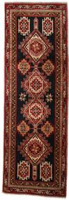 Ardebil Szőnyeg 96X288 Keleti Csomózású Sötétbarna/Sötétpiros (Gyapjú, Perzsia/Irán)