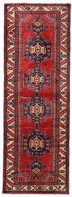 Hamadan Rug 107X302 Authentic  Oriental Handknotted Hallway Runner  Dark Red/Dark Purple (Wool, Persia/Iran)