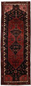 Hamadan Rug 102X294 Authentic  Oriental Handknotted Hallway Runner  Dark Red (Wool, Persia/Iran)