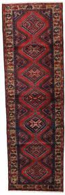 Hamadã Tapete 94X295 Oriental Feito A Mão Tapete Passadeira Vermelho Escuro/Castanho Escuro (Lã, Pérsia/Irão)