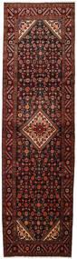 Hamadan Matto 107X385 Itämainen Käsinsolmittu Käytävämatto Tummanpunainen (Villa, Persia/Iran)