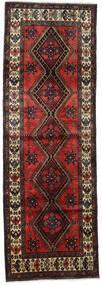 Hamadan Matta 106X318 Äkta Orientalisk Handknuten Hallmatta Mörkröd/Svart (Ull, Persien/Iran)