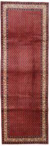 Hamadán Szőnyeg 107X315 Keleti Csomózású Sötétpiros/Sötétbarna (Gyapjú, Perzsia/Irán)
