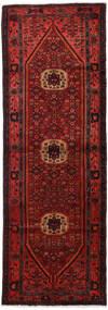 Hamadan Matta 102X294 Äkta Orientalisk Handknuten Hallmatta Mörkröd/Mörkbrun (Ull, Persien/Iran)