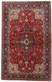 Sarough Tapis 131X211 D'orient Fait Main Rouge Foncé/Gris Foncé (Laine, Perse/Iran)