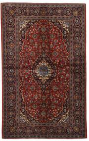 Kashan Szőnyeg 140X225 Keleti Csomózású (Gyapjú, Perzsia/Irán)