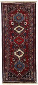 Yalameh Szőnyeg 62X147 Keleti Csomózású Sötétpiros (Gyapjú, Perzsia/Irán)