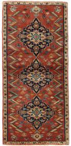 Ghashghai Covor 77X168 Orientale Lucrat Manual Roșu-Închis/Ruginiu (Lână, Persia/Iran)