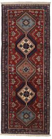 Yalameh Rug 62X158 Authentic Oriental Handknotted Hallway Runner Dark Red/Dark Brown (Wool, Persia/Iran)