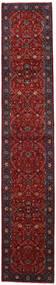 Sarough Χαλι 82X444 Ανατολής Χειροποιητο Χαλι Διαδρομοσ Σκούρο Κόκκινο (Μαλλί, Περσικά/Ιρανικά)