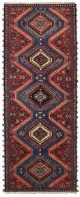 Yalameh Tapis 62X158 D'orient Fait Main Tapis Couloir Rouge Foncé/Bleu Foncé (Laine, Perse/Iran)