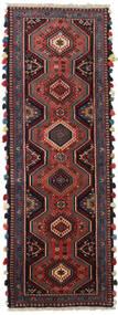 Yalameh Szőnyeg 56X160 Keleti Csomózású Sötétpiros/Világoskék (Gyapjú, Perzsia/Irán)