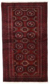 Beluch Teppe 102X178 Ekte Orientalsk Håndknyttet Mørk Rød (Ull, Persia/Iran)
