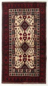 Balúchi Tapete 97X180 Oriental Feito A Mão Castanho Escuro/Vermelho Escuro (Lã, Pérsia/Irão)